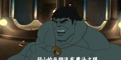 奇异博士教绿巨人魔法,大战阿戈摩托!