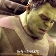 奇异博士你扣一颗时间宝石,我能秀他,托尼我是钢铁侠