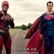超人和闪电侠到底谁最快
