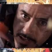 漫威英雄的收入:钢铁侠、黑豹是富二代,美队是公务员,最穷是死侍。上