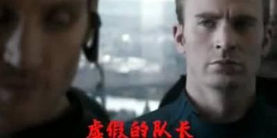 """这才是真""""美国队长""""!电影里的都是假的"""