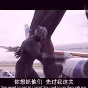 《美国队长3》蚁人大战钢铁侠和蜘蛛侠!
