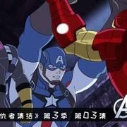 """漫威:美国队长被泽莫男爵""""黑化"""",古老城堡内大战钢铁侠!"""