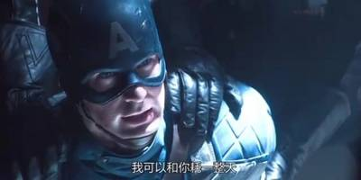 """凡人之躯,比肩神明!美国队长""""没人能让我放弃,除了我自己"""""""