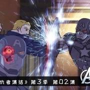 漫威:奥创克隆出机械版美国队长,双美队大战再次上演!