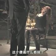 黑寡妇简直绝了!被人绑在凳子上竟然都能强势一打五!