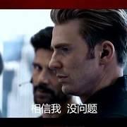 如果复联四的剧情是这样的,美国队长:这群人未免也太难搞了吧!