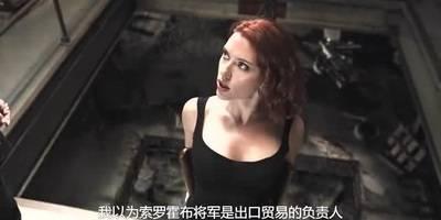 黑寡妇被抓,俄军要处决她,黑寡妇死都不说出机密