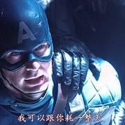 漫威:美国队长确实浑身闪光点,配这BGM真是绝了!